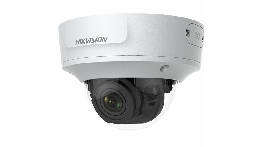 Hikvision DS-2CD2746G1-IZS 2.8-12mm