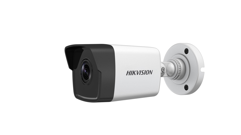 Hikvision DS-2CD1021-I 2.8mm